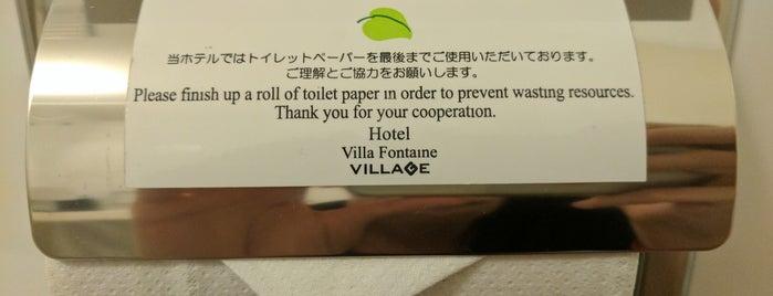Hotel Villa Fontaine Tokyo-Hatchobori is one of Hoteles en que he estado.