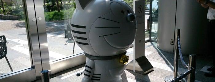 Toranomon is one of lieu a Tokyo 2.
