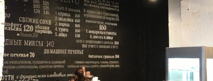 7 сэндвичей is one of Top 10 restaurants when money is no object.