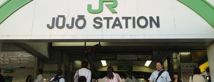 Jūjō Station is one of 首都圏のJR駅.
