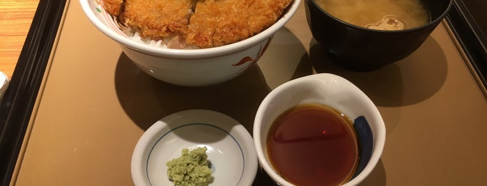 Yayoi-ken is one of Restaurant in Kyoto.