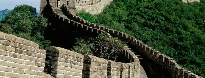 Great Wall at Badaling is one of Peking.