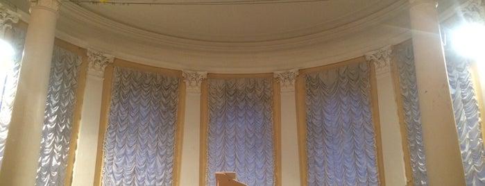 Филармония нового музыкального искусства is one of Моя Москва.