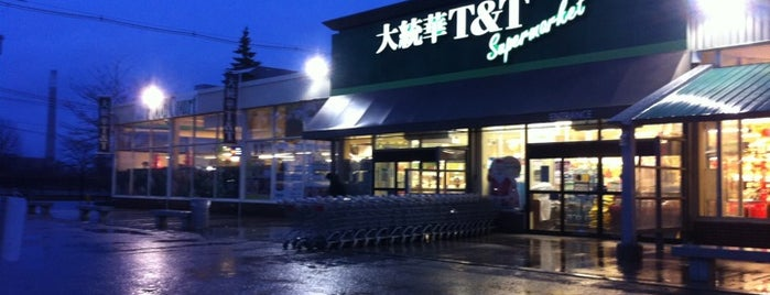 T&T Supermarket 大統華超級市場 is one of The 15 Best Places for a Dim Sum in Toronto.