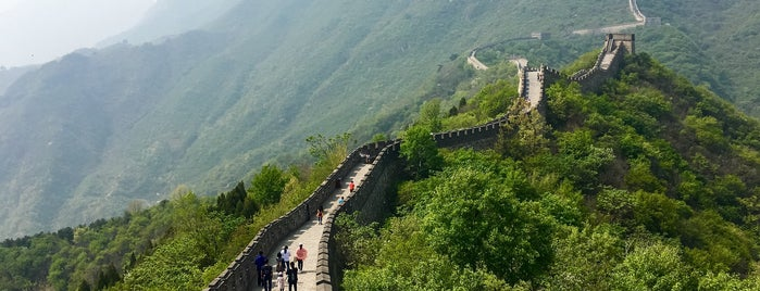 Great Wall at Mutianyu is one of I Want Somewhere: Sights To See & Things To Do.