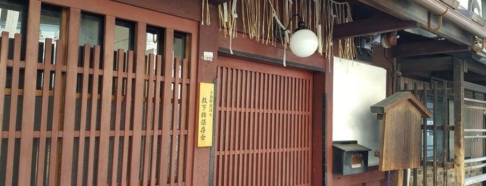 放下鉾保存会 is one of Sanpo in Gion Matsuri.