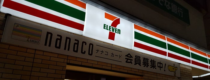 7-Eleven is one of Kyoto_Sanpo2.
