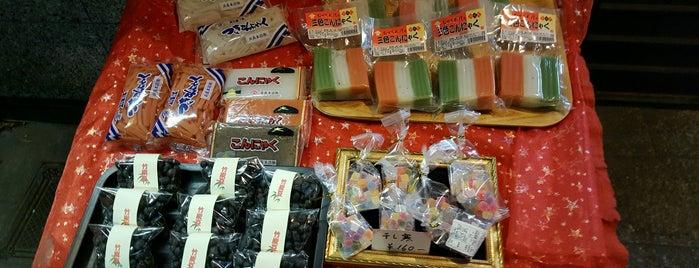 濱長本店(株) is one of 和菓子/京都 - Japanese-style confectionery shop in Kyo.