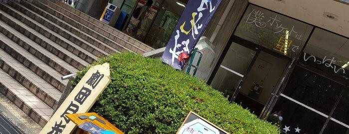 立命館大学 学生会館 カフェ ゆんげ付近階段 is one of 立命館大学 衣笠キャンパス.
