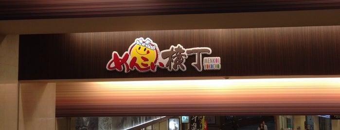 めんこい横丁 is one of shop in FESAN.
