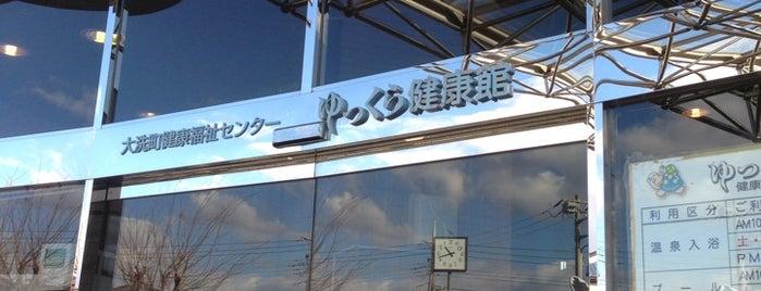ゆっくら健康館 is one of Ibaraki (tentative).