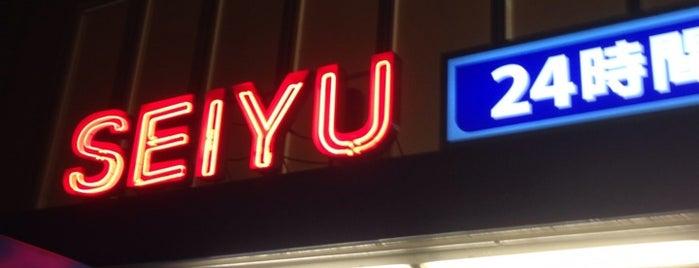 西友 西国立店 is one of よく行く.