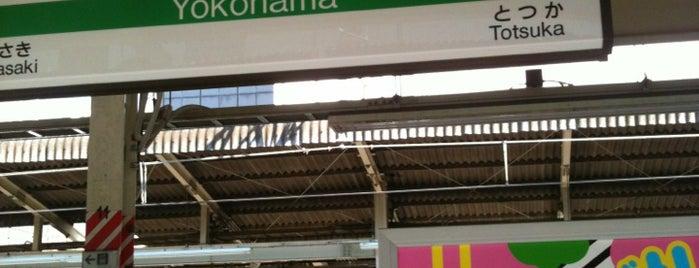 JR Yokohama Station is one of 駅.