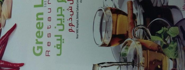 Green Leaf International Restaurant is one of Dubai Food.