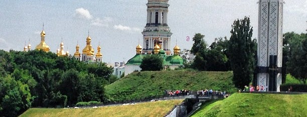Обзорная площадка в Парке Вечной Слави is one of EURO 2012 FRIENDLY PLACES.
