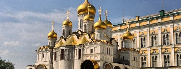 Cathedral Square is one of A local's guide: 48 hours in город Москва, Россия.