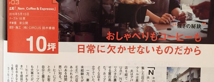 Nem Coffee&Espresso is one of To drink Japan.