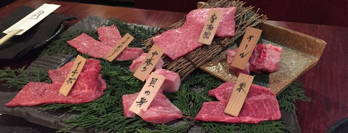 鹿児島黒毛和牛 黒牛屋 is one of Favorite Food.