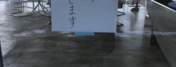 茶房 わらび野 is one of 愛川さんの「たまに行くならこんな店」.