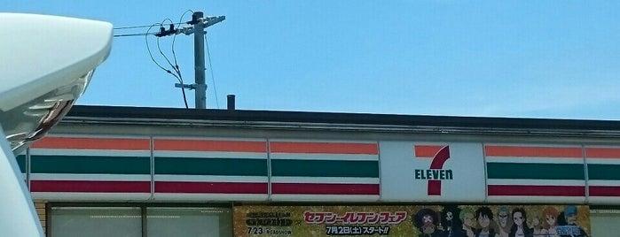 セブンイレブン 大川鐘ヶ江店 is one of セブンイレブン 福岡.