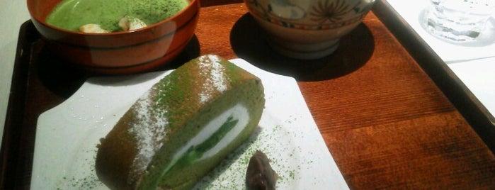 丸久小山園 西洞院店 is one of 和菓子/京都 - Japanese-style confectionery shop in Kyo.