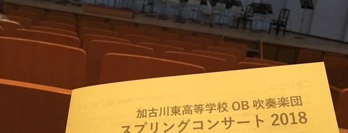 高砂市文化会館 is one of ライブ、イベント会場.