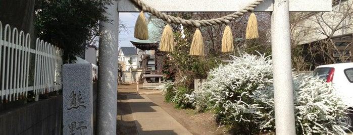 熊野神社 is one of 地元で行く場所(流山市).