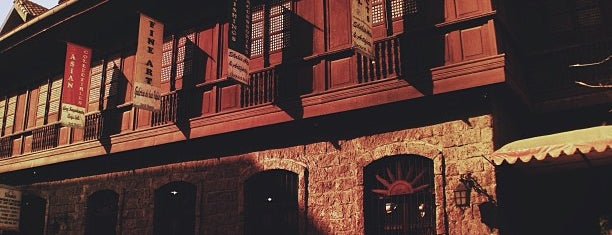 Intramuros is one of Mabuhay ♥.