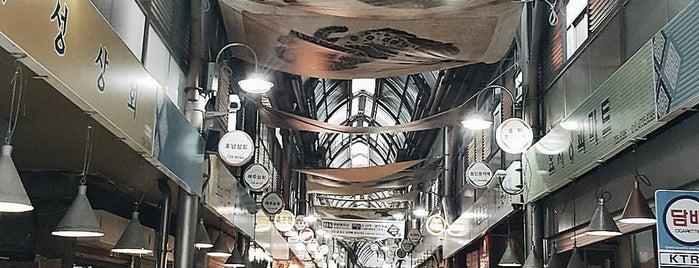 Tongin Market is one of Seoul.