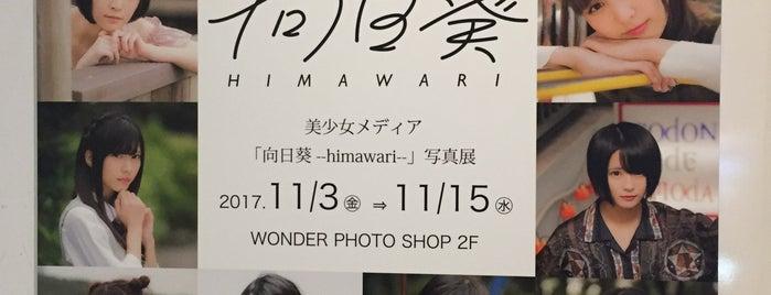 WONDER PHOTO SHOP is one of Japan footprints.