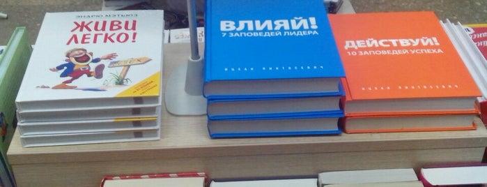 Библиосфера is one of Бежди.