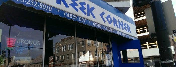 Greek Corner Restaurant is one of 5 Greek restaurants to try.
