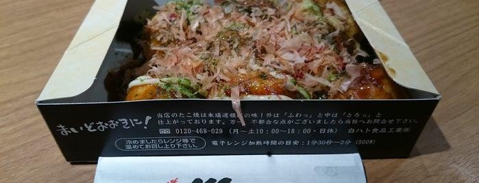 たこ家 道頓堀 くくる 東急東横店 is one of 渋谷周辺おすすめなお店.