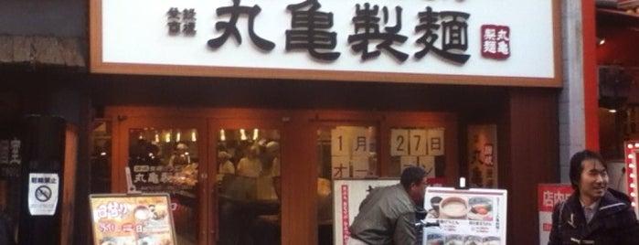 丸亀製麺 千日前店 is one of Osaka.