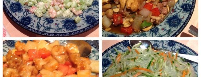 Семейный уют is one of китайская кухня / chinese cuisine.