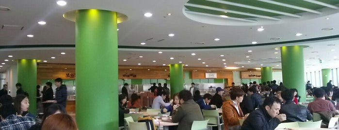 Cafeteria 3 is one of Seoul Natl Univ.