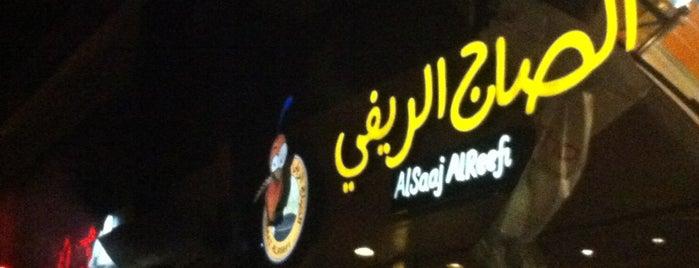 Al Saj Al Reefi is one of Restaurants in Riyadh.