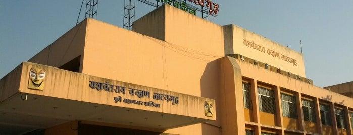Yashwantrao Chavan Natyagruha is one of Pune #4SqCities.