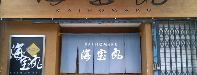 海宝丸 Kaihomaru is one of The 15 Best Places for Healthy Food in Jakarta.