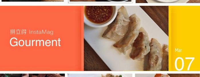 Gourmet Kemang is one of Locais curtidos por Arie.