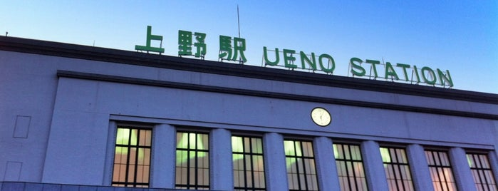 JR Ueno Station is one of JR線の駅.