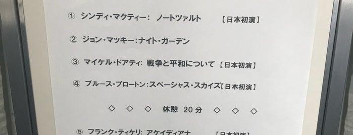 昭和音楽大学 テアトロ ジーリオ ショウワ is one of メンバー.