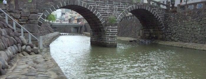 Megane Bridge is one of ひとりたび×長崎.