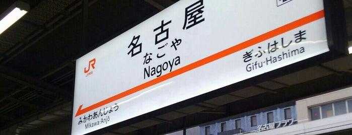 東海道新幹線 名古屋駅 is one of よく行くところ.