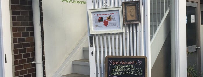 Bon Sweets & Congrats! is one of favorite places♪.