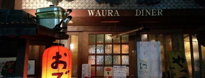 和浦酒場 本店 is one of Favorite Food.