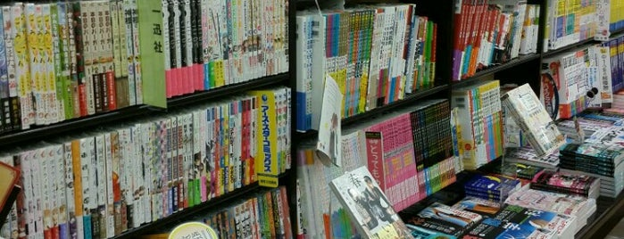 Kumazawa Book Store is one of TENRO-IN BOOK STORES.