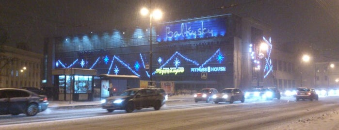 ТЦ «Балтийский» is one of На В.О..