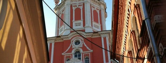 Церковь архангела Гавриила is one of Раз.