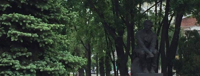 Пам'ятник Максиму Горькому is one of Днепропетровск.